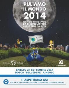 Locandina PIM 2014 Meolo
